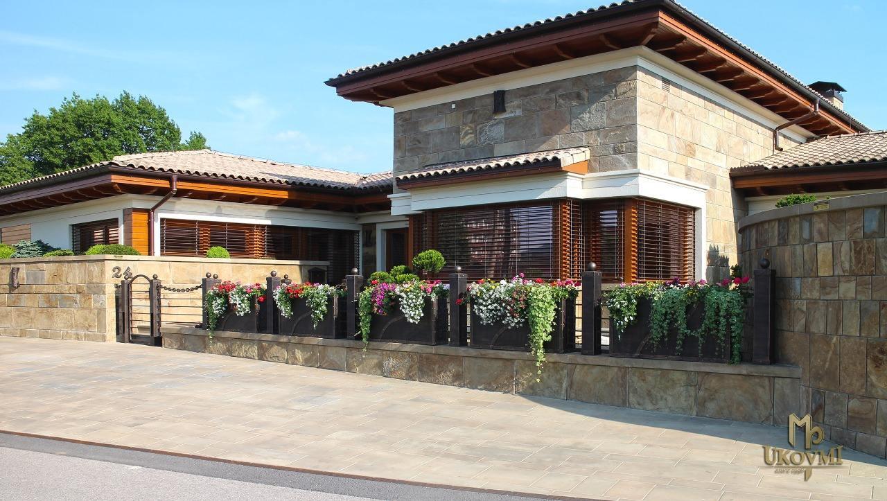 Image Result For Sk Home Design